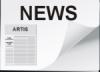Icon - News